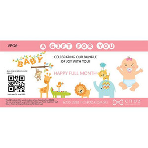 VS02 Standard E-Voucher (Standard/Personalized) (Boy/Girl)