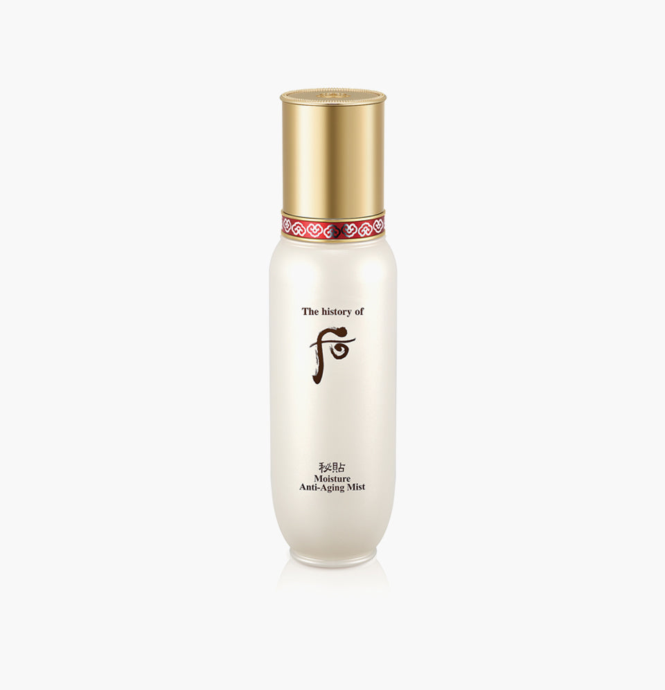 Bichup First Care Moisture Anti Aging Essence Mist