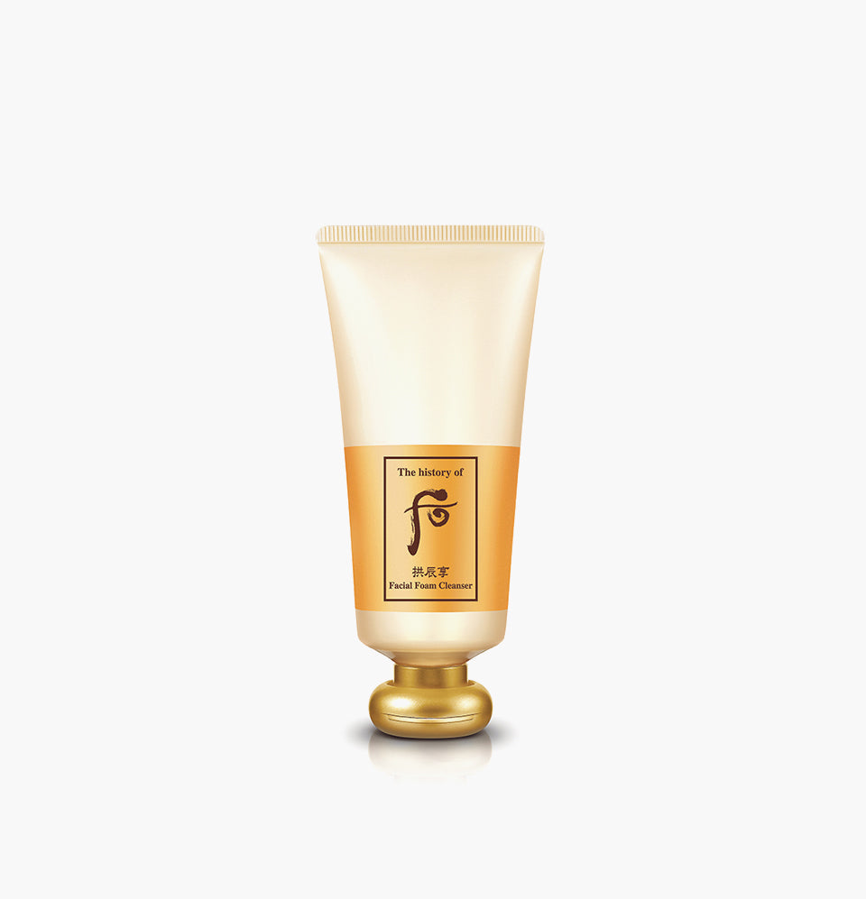 Gongjinhyang Facial Foam Cleanser