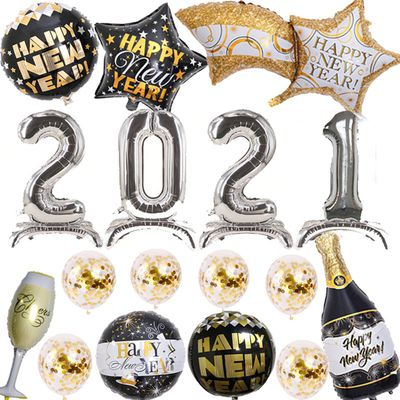 KABOER 2021 Gold Foil Number Balloons for 2021 New Year Eve Festival Party Supplies Graduation Decorations