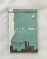 The Translator by Leila Aboulela (used paperback)