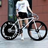 Kuselle Fixer Bike Single Speed Fixie Gear Bicycle Perfect for Urban Commuting and City Riding