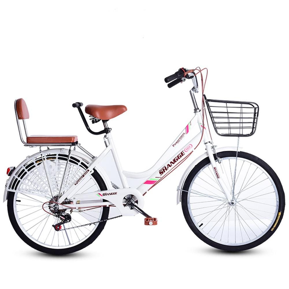 Kuselle Men and Women 24 inch Adult Bicycle City Travel Light Bike Student Bicycle