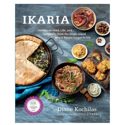 Ikaria Cookbook