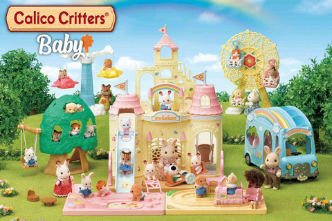 Calico Critters Baby Collection