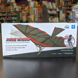 Dark Wings Ornithopter from PlaySteam