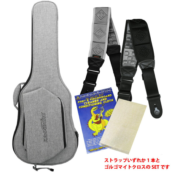 【限定販売】 エレキギター用ギグバッグ×ストラップ (1本) ×Gorgomyteクロス のセット! Kavaborg Fashion Guitar and Bass Bag for Electric Guitar + Functional Guitar Strap RDS-80 + Gorgomyte