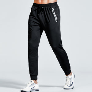 New men's plus size casual sports trousers, spring and autumn quick-drying fitness training pants. SR-07M