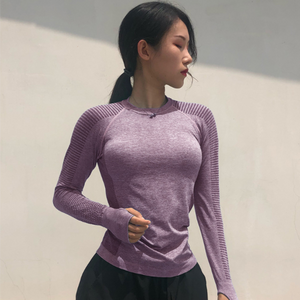 Long Sleeve Loose Round Neck Yoga Wear. YT-045