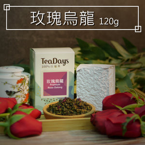 玫瑰烏龍.Premium Rose Oolong(120g茶葉)