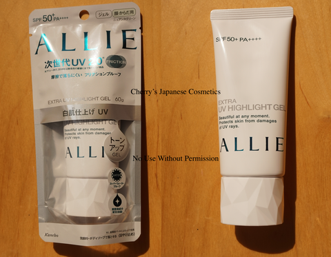 Kanebo Allie Extra UV Highlight Gel