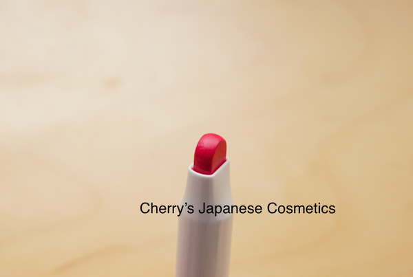 CHICCA Mesmeric Lip Line Stick