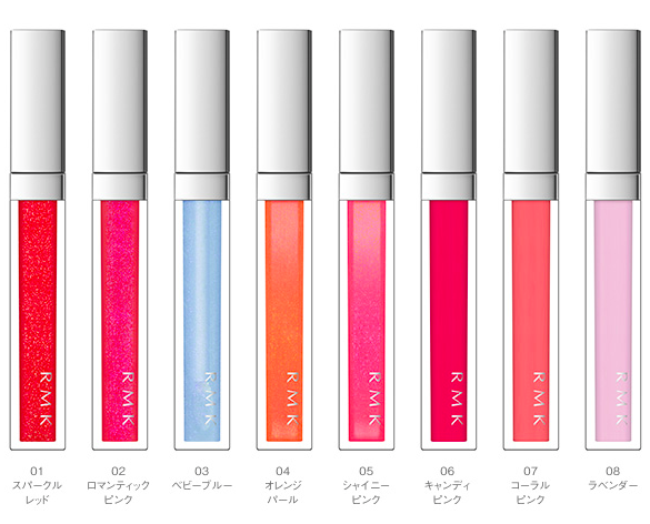 RMK Lip Jelly Gloss