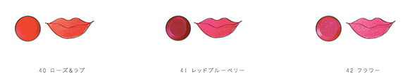 CHICCA Mesmeric Lipstick