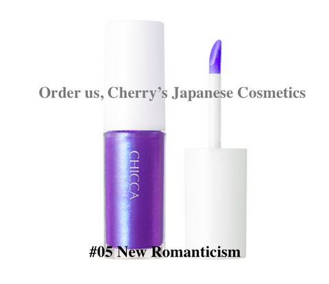 Chicca Mesmeric Wet Lip Oil