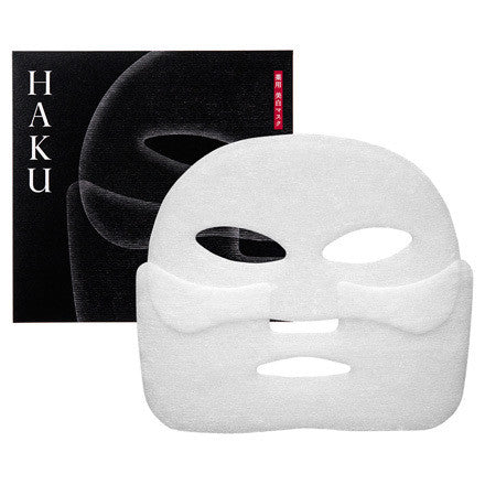 Shiseido Haku Melanoshield Mask (10 sheets set)