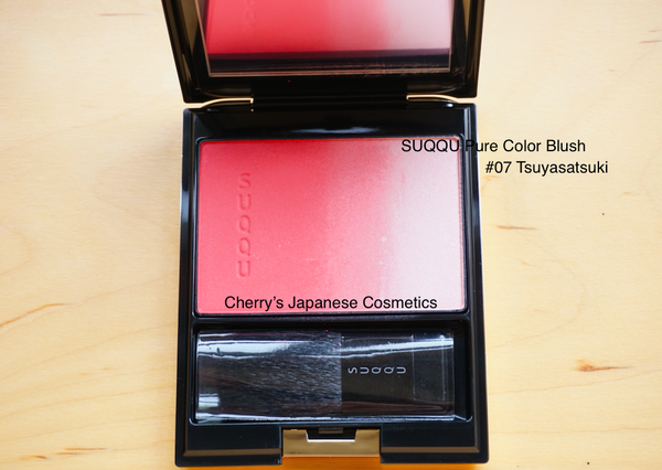 Suqqu Pure Color Blush