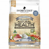 Ivory Coat Grain Free Lamb and Sardine - Pet Food Leaders