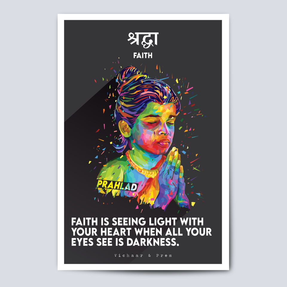 Faith: Prahlad