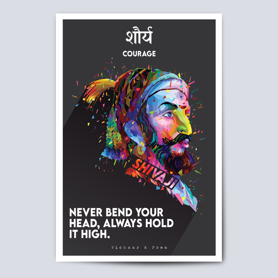 Courage: Shivaji