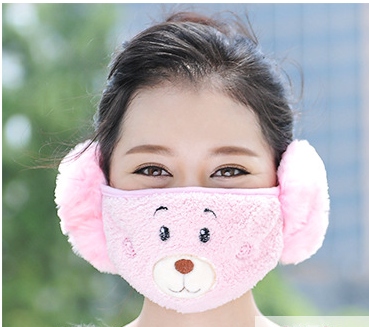 Thick cotton mask
