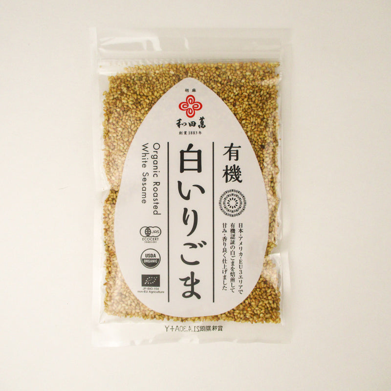 Sesame Seeds - Roasted, Organic
