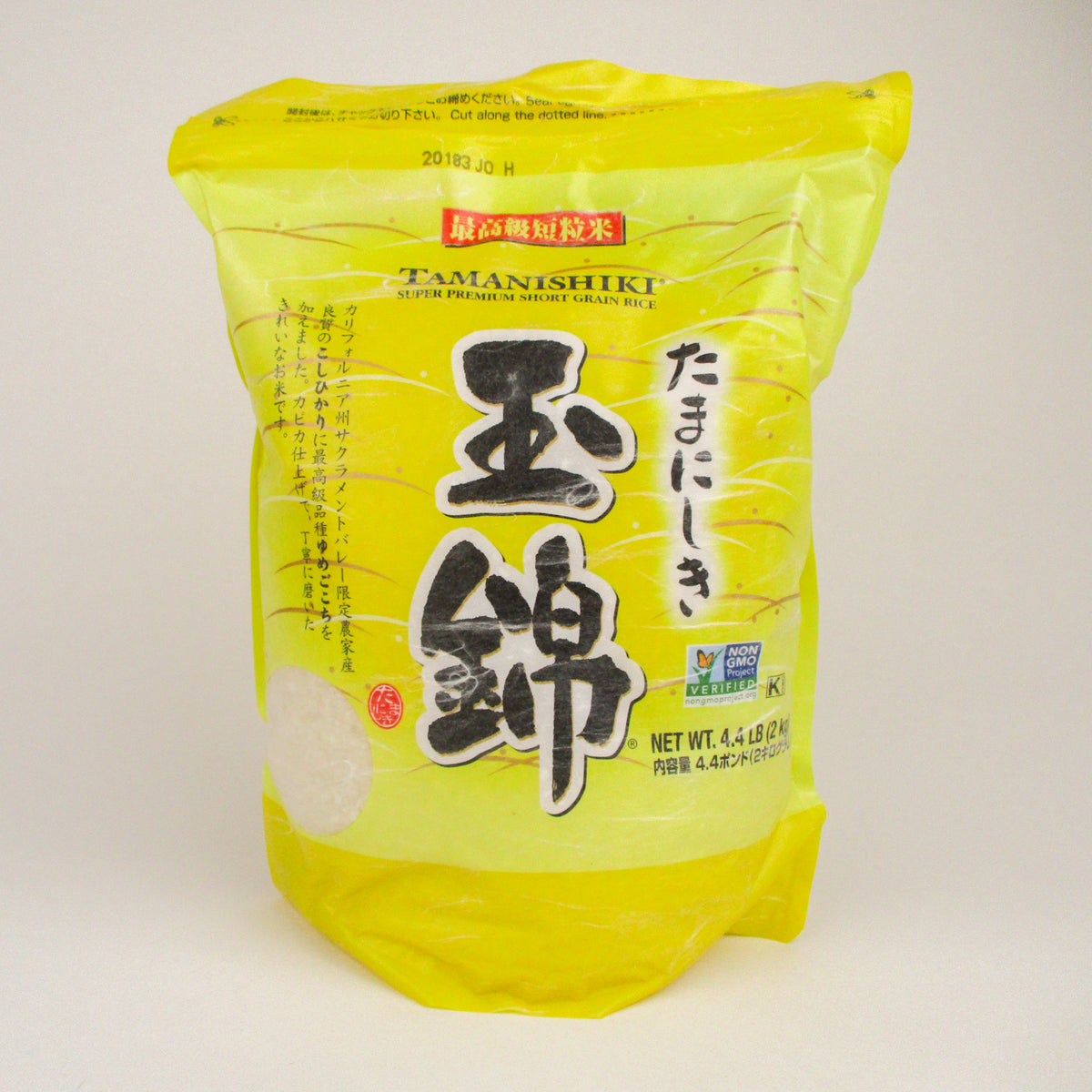 Rice - Super Premium Short Grain Rice (sm)