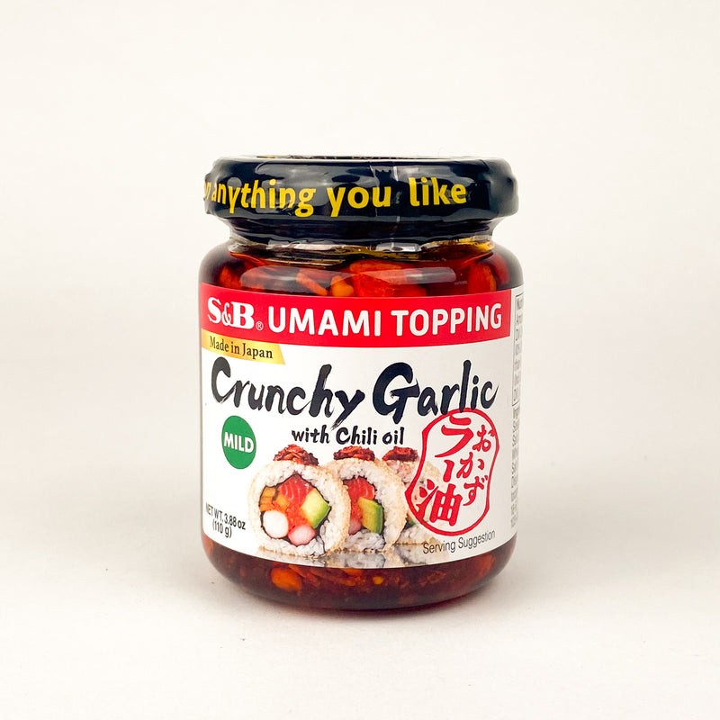 Chili Oil w/Crunchy Garlic