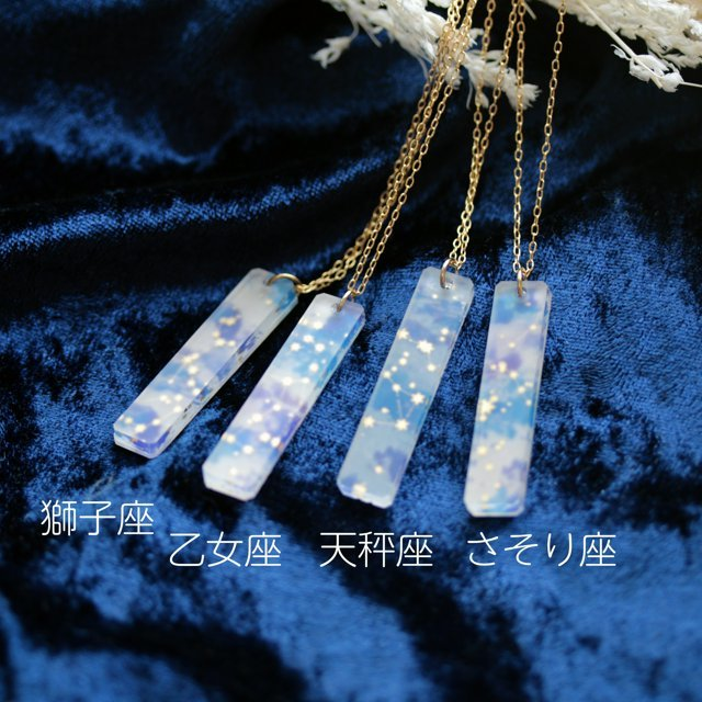 Celestial Crystal Neckless 02(天秤座 / 蠍座 / 射手座 / 山羊座 / 水瓶座 / 魚座)