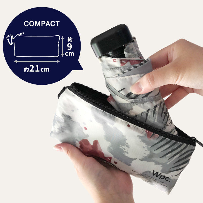Ripstop Pouch Folding Umbrella (防撕裂)