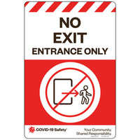 "No Exit – Entrance Only (12""x18"")"