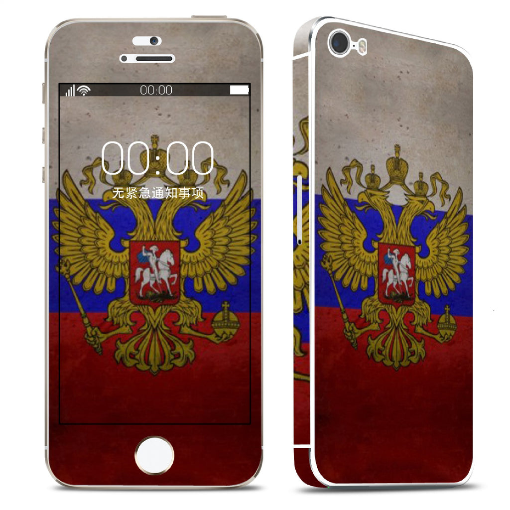 Retro Russian Flag Vinyl Skin Sticker Cover For iPhone 5 & 5S
