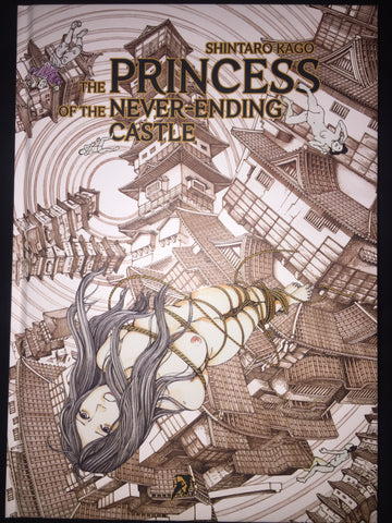 the Princess of the Never-ending Castle (japanese 1st edition)