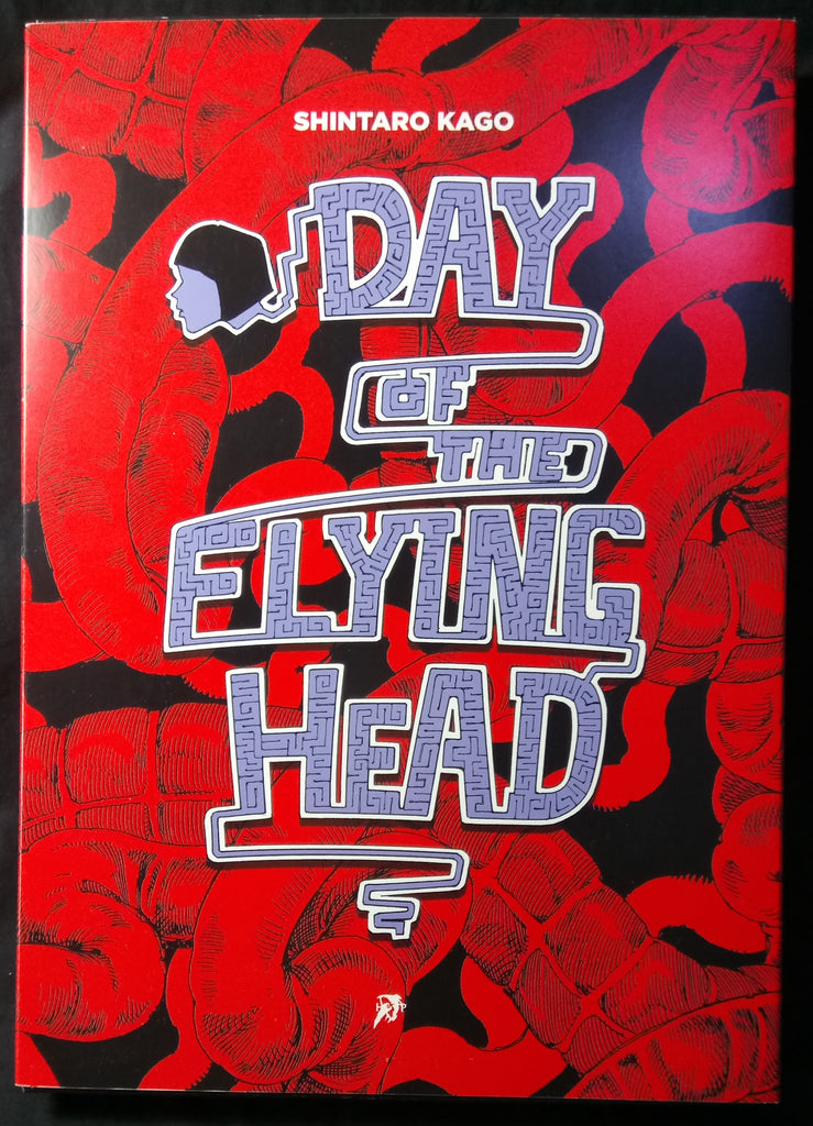 Day of the Flying Head series limited edition BOX + original artwork
