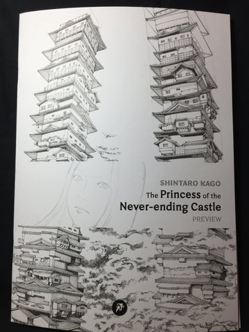 the Princess of the Never-ending Castle - preorder