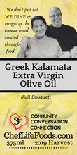 Load image into Gallery viewer, Greek Kalamata Extra Virgin Olive Oil