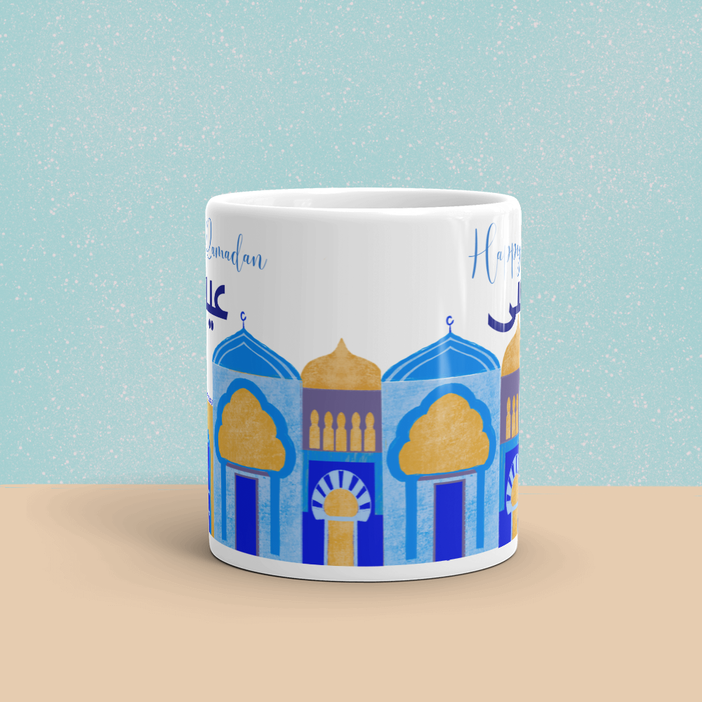 Personalized Arabic Name Mug | Happy Ramadan