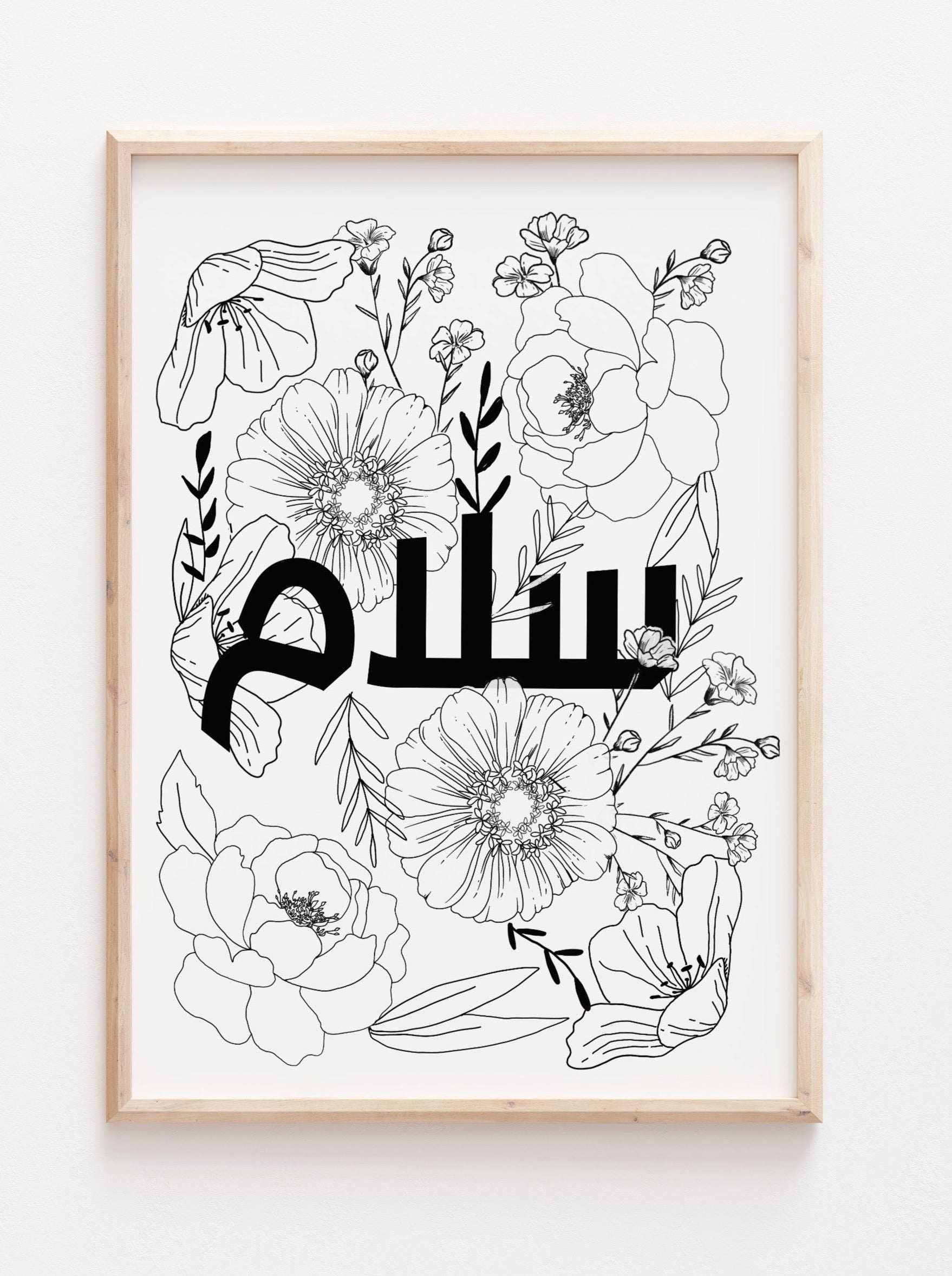 Ink Botanicals + Arabic Salaam Wall Art Print