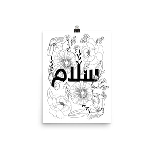 Open image in slideshow, Ink Botanicals + Arabic Salaam Wall Art Print