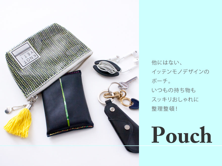Father's day Pouch title