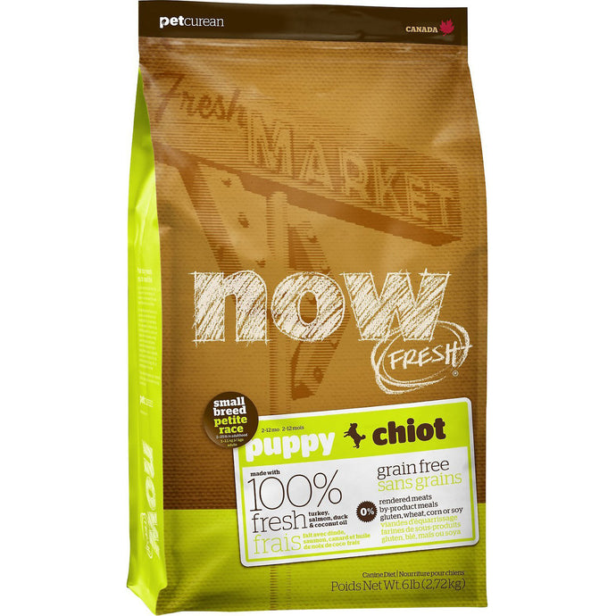 Now Fresh Small Breed Puppy Dry Dog Food
