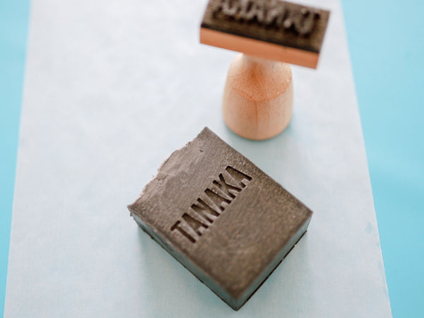 Tanaka soap and stamp