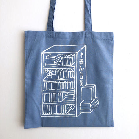 Blue Bookshelves - Tote