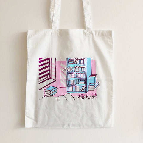 Bookish Room - Tote