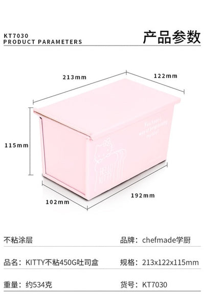 CHEFMADE Hello Kitty Kitchen Non-stick Sliding Cover Toast Box Household Rectangular Bread With Toast Mold Box 450g Baking Mold - Hello Kitty Camp