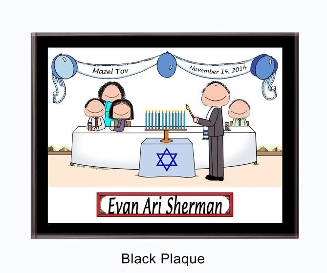 Bar / Bat Mitzvah Party Plaque