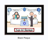 Bar Mitzvah Party Plaque Male - Personalized 8128