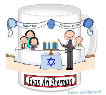 Bar Mitzvah - Bat Mitzvah Party Mug