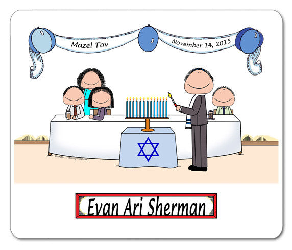 Bar Mitzvah / Bat Mitzvah Mouse Pad