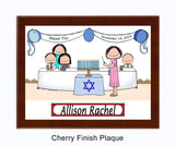 Bat Mitzvah Party Plaque Female - Personalized 8129